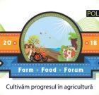 Federația Națională PRO AGRO organizează FARM FOOD FORUM