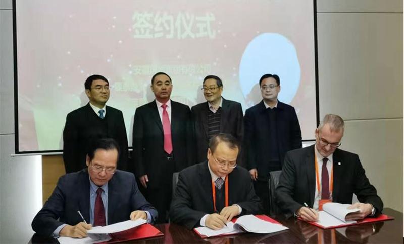 Clariant China